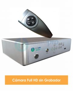 camara-full-hd-sin-grabador